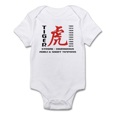 Chinese Zodiac Year of The Tiger Infant Bodysuit