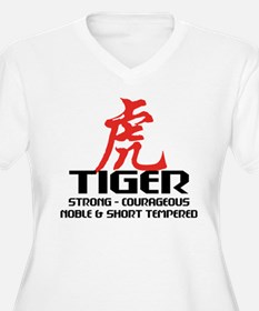 Chinese Year of The Tiger Symbol T-Shirt