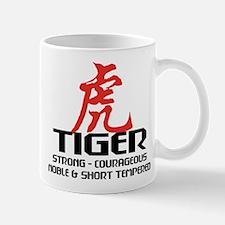 Chinese Year of The Tiger Symbol Mug