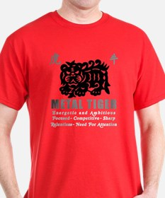 Year of The Metal Tiger T-Shirt