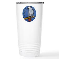 LAZY BIBI Travel Mug