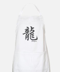Funny Year of the dragon baby Apron