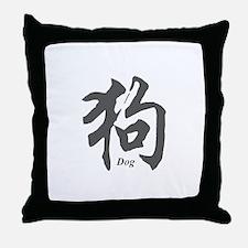 Cute Sign lunar chinese astrology vietnamese zodiac Throw Pillow