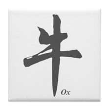 Cute Chinese ox Tile Coaster