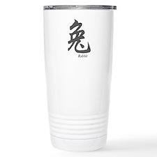 Cute Chinese zodiac rabbit Travel Mug