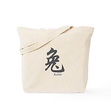 Cute Chinese symbol rabbit Tote Bag