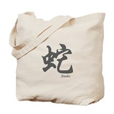 Cute Year of the snake 1977 Tote Bag