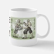 Karate's Back Mug