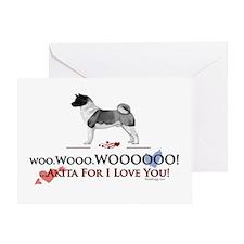 oddFrogg Akita Valentine's Day Card