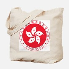 Hong Kong Coat Of Arms Tote Bag