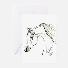 Cute Arab horse Greeting Cards (Pk of 20)