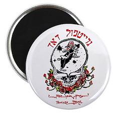 Deadhead Israel Magnet