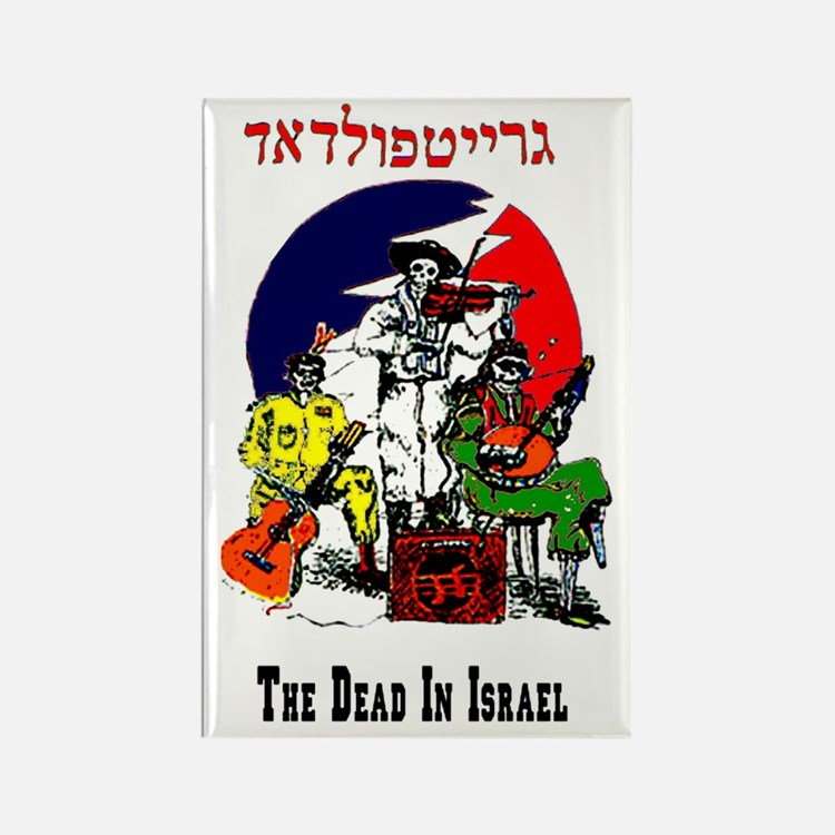 Color Deadhead Israel Rectangle Magnet (10 pack)