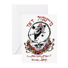 Deadhead Israel Greeting Cards (Pk of 10)