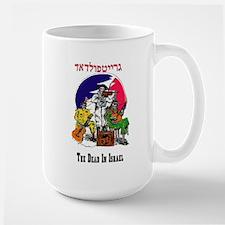 Color Deadhead Israel Large Mug