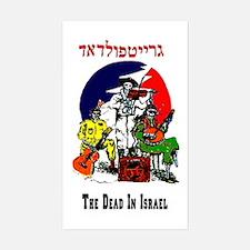 Color Deadhead Israel Rectangle Decal