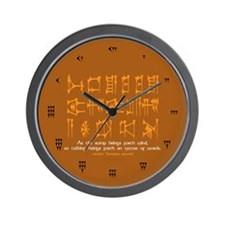 Excess of Words Wall Clock