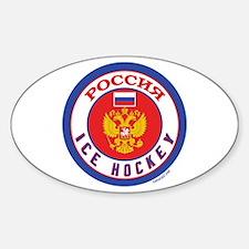 RU Russia/Rossiya Hockey Oval Decal