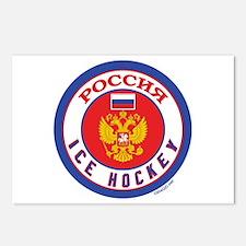 RU Russia/Rossiya Hockey Postcards (Package of 8)