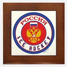 RU Russia/Rossiya Hockey Framed Tile