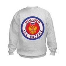 RU Russia/Rossiya Hockey Sweatshirt