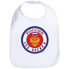 RU Russia/Rossiya Hockey Bib