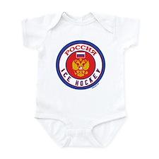 RU Russia/Rossiya Hockey Infant Bodysuit