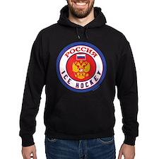 RU Russia/Rossiya Hockey Hoodie