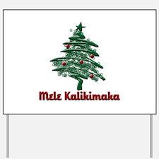 Mele Kalikimaka Yard Sign