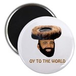 "Oy To The World Funny Jewish 2.25"" Magnet (10"