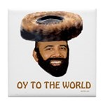 Oy To The World Funny Jewish Tile Coaster