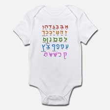 Hebrew Alphabet Infant Body Suit