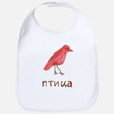 Red Bird Bib