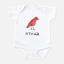 Red Bird Infant Bodysuit