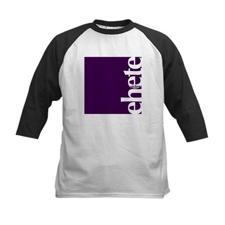 Sister in Amharic: Plum Kids Baseball Jersey