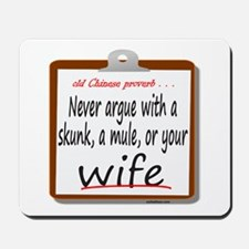MARRIED/MARRIAGE Mousepad