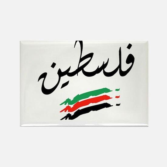 Palestine Flag Rectangle Magnet