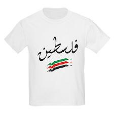 Palestine Flag Kids T-Shirt