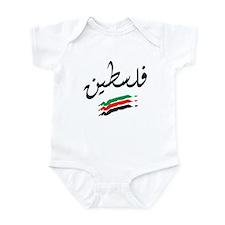 Palestine Flag Infant Creeper