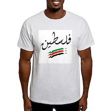 Palestine Flag Ash Grey T-Shirt