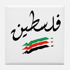 Palestine Flag Tile Coaster