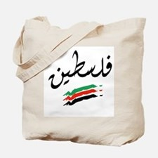 Palestine Flag Tote Bag