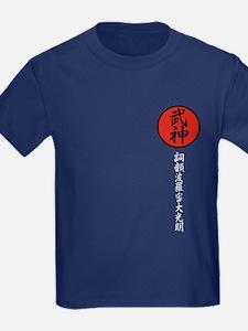 Shikin Haramitsu Dan T