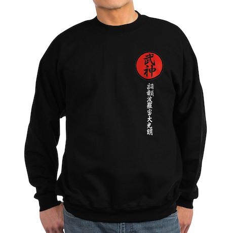 Shikin Haramitsu Dan Sweatshirt (dark)