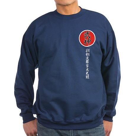 Shikin Haramitsu Shidoshi Sweatshirt (dark)