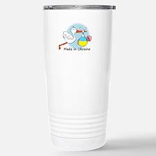 Stork Baby Ukraine Stainless Steel Travel Mug