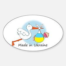 Stork Baby Ukraine Oval Decal