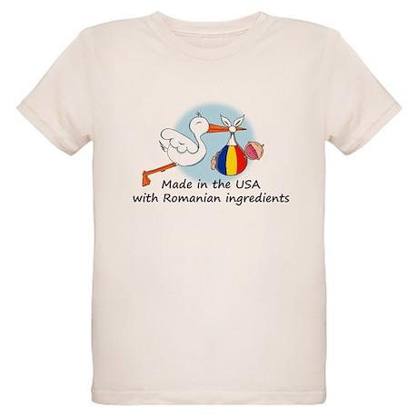 Stork Baby Romania USA Organic Kids T-Shirt