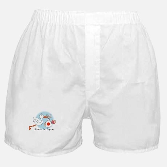 Stork Baby Japan Boxer Shorts