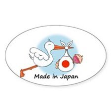 Stork Baby Japan Oval Decal